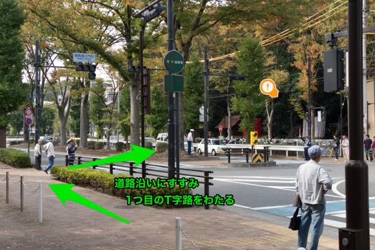 TokyoBKnorth03